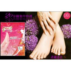 Japan LUCKY Beauty Moisturizing Foot Mask-10 Refills (BSF-2001)