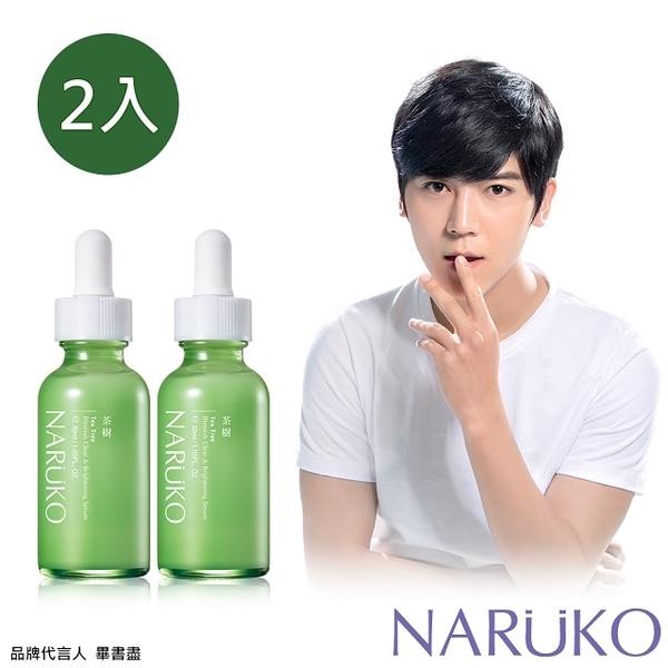NARUKO Tea Tree Anti-Acne Whitening Essence 30ml (2pcs)