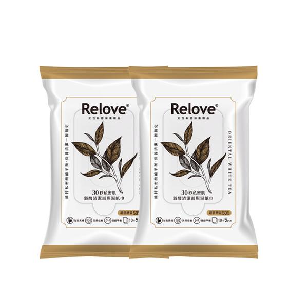 Relove30秒私密肌弱酸清潔面膜濕紙巾15pcs*2