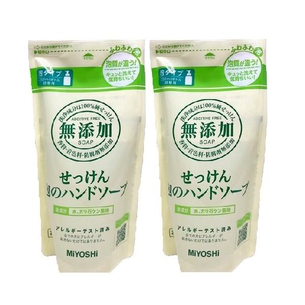 日本 MIYOSHI 泡沫洗手乳 (補充包) 220ml x 2入