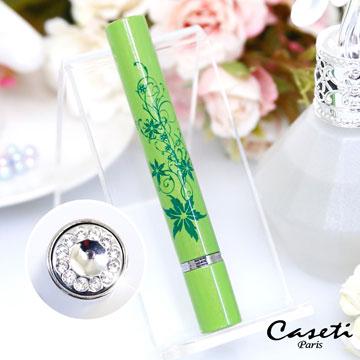 [Caseti] Green Leaf Travel Perfume Bottle Perfume Carrying Bottle น้ำหอมกระจายขวดความจุ 3.1ml