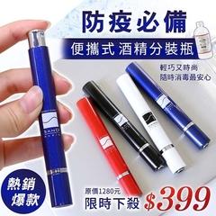 (ซื้อเพิ่มเติม) [Caseti] Sand Series-Fashion Leak-proof Perfume Bottles (Random) 3.1ml