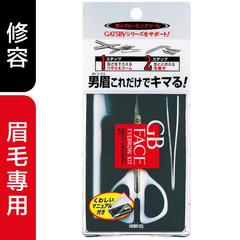 ชุดคิ้ว GB (หวีคิ้ว + กรรไกรตัดแต่ง + กิ๊บคิ้ว)