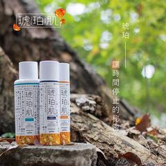 [Kohaku Hada Amber Skin] Amber Skin Lotion (Refreshing Type)