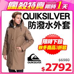 【 QUIKSILVER 】 KAYAPA Waterproof Long Hooded Jacket Khaki