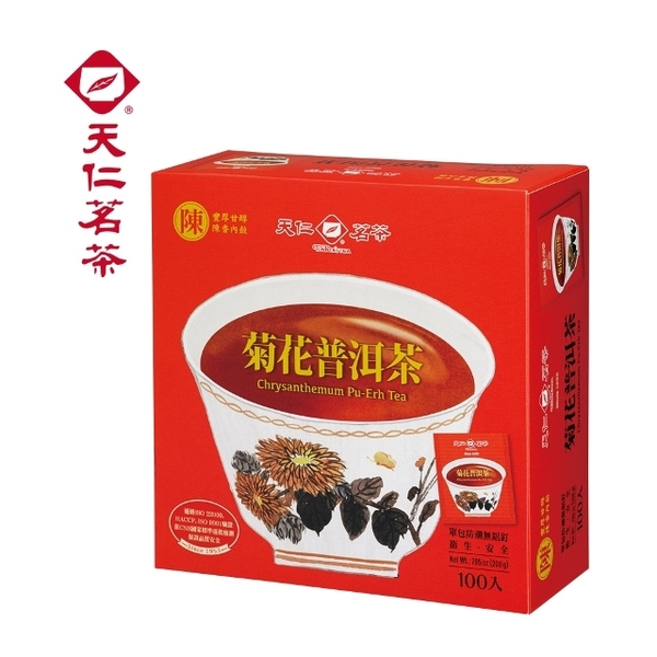 [Tenren's Tea] Chrysanthemum Pu'er Tea Moistureproof Pack 2gx100pcs