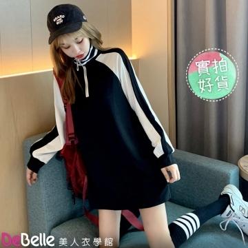 """""""DeBelle Beauty Clothing Academy"""" ฤดูใบไม้ร่วงและฤดูหนาวทรงหลวมคอสูงสไตล์สปอร์ตลำลองตัดเย็บด้านบนยาว"""