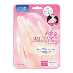 Japan LUCKY-Hand Care Nail Mask (NPS-381)