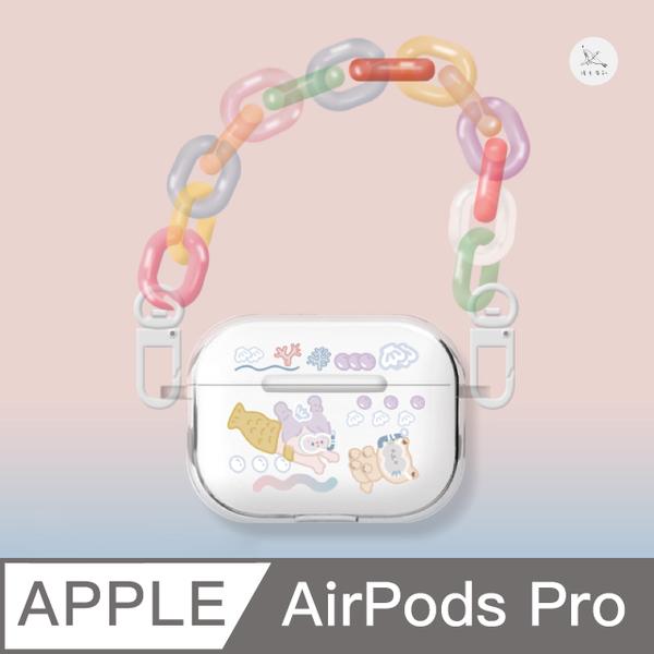 漁夫原創 AirPods Pro 保護套 透明軟殼 維C女孩系列 芝桃汽水 小紫(糖果掛鍊)