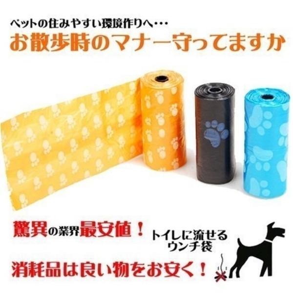 ถุงขยะอเนกประสงค์ 3 ม้วนปลอดสารพิษของญี่ปุ่น