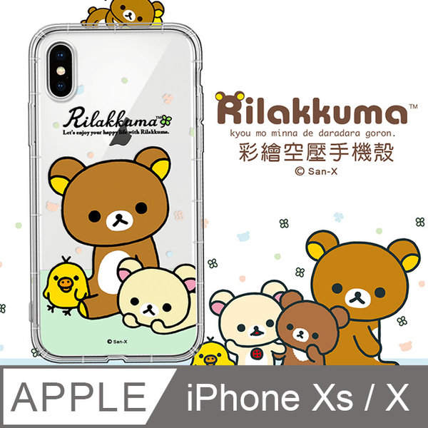 SAN-X Authorized Rilakkuma iPhone Xs / X 5.8-inch Painted Air Compressed Mobile Phone Case (Light Green Leisure)
