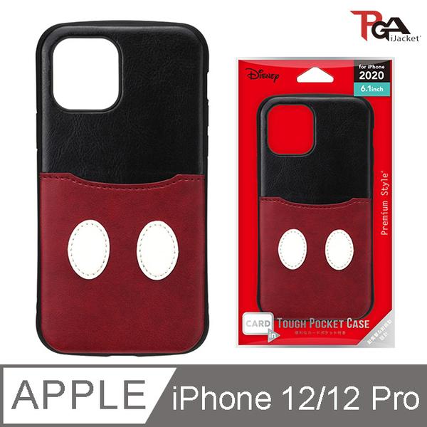 【日本 PGA】iPhone 12/12 Pro 6.1吋 迪士尼 軍規口袋插卡 雙料殼-米奇