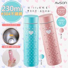 [Japan AWSON Osen] กระติกสแตนเลส 230ML / กระติกสุญญากาศ (ASM-22) ลำกล้องใหญ่