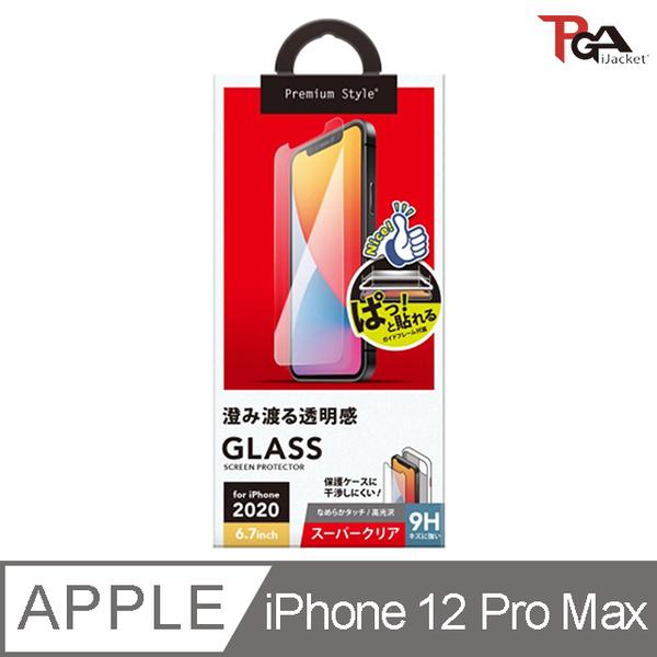 【日本 PGA】iPhone 12 Pro Max 6.7吋 9H滿版 抗指紋 玻璃保護貼(附對位器)