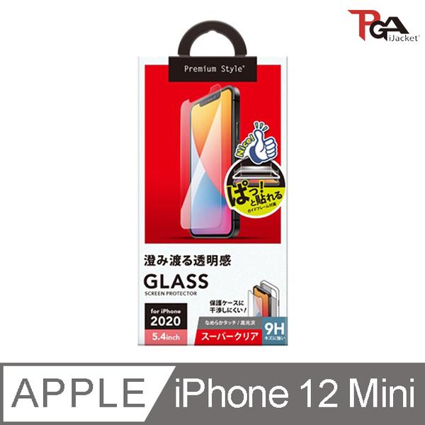 【日本 PGA】iPhone 12 Mini 5.4吋 9H滿版 抗指紋 玻璃保護貼(附對位器)