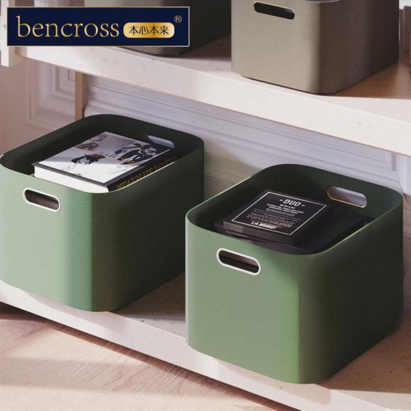 (bencross)bencross original heart | leather storage basket-olive green-large