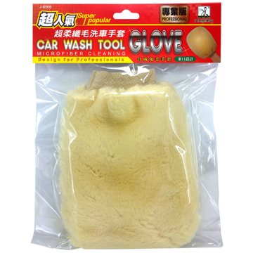 [TAITRA] Super Popular Super Soft Fiber Car Wash Gloves J-8068