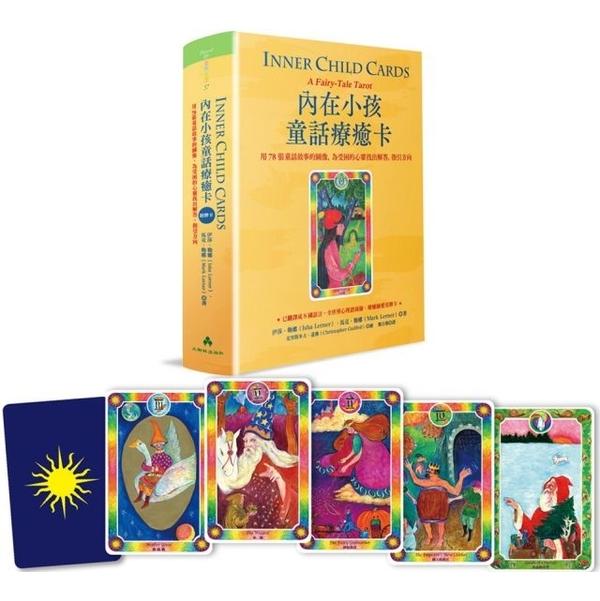 (大樹林)內在小孩童話療癒卡(附牌卡)用78張童話故事的圖像,為受困的心靈找出解答,指引方向