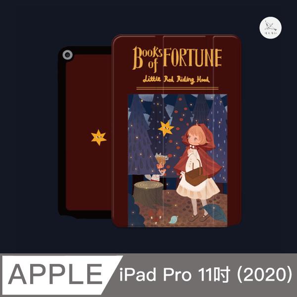 (漁夫原創)Fisherman's Original-iPad Pro 11-inch Second Generation (2020) Protective Case Lucky Book Little Red Riding Hood (Triple Fold/Soft Case/Buil