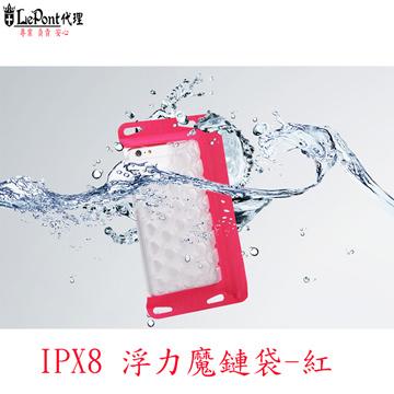ACASE waterproof 8-inch tablet - pink