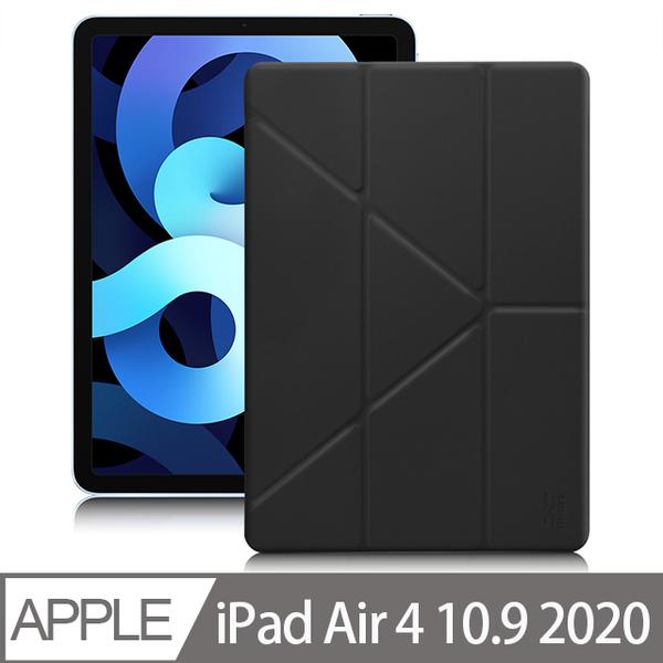 Xmart for iPad Air4 10.9吋 2020 清新簡約超薄Y折皮套-黑色