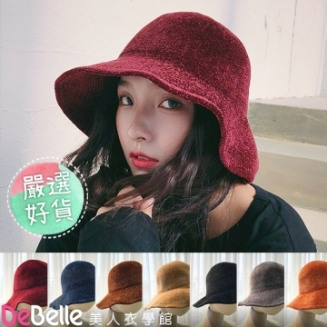 """""""DeBelle Beauty Clothing Museum"""" autumn and winter protection heating suede dome foldable thick knit hat"""