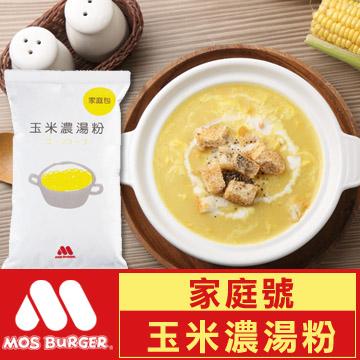 MOS burger corn soup powder (family number)