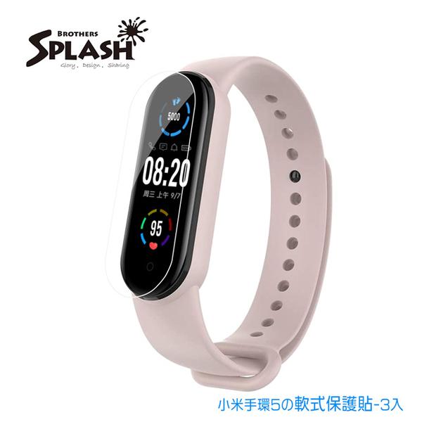 Splash for 小米手環 5 保護貼(3入)