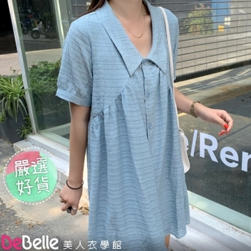 """""""DeBelle Beauty Clothing Academy"""" แฟชั่นสีทึบปกเสื้อสายเดี่ยวหลวมตุ๊กตากระโปรงทรงเอ"""