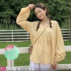 """""""DeBelle Beauty Clothing Academy"""" สีทึบคอวีติดกระดุมสไตล์ตุ๊กตาแขนโคมเสื้อเชิ้ตแขนยาวกันแดด"""