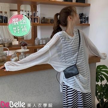 """DeBelle Beauty Clothing Academy"" คอกลมหลวมและบางซีทรูสีทึบเสื้อยืดแขนยาวกันแดด"