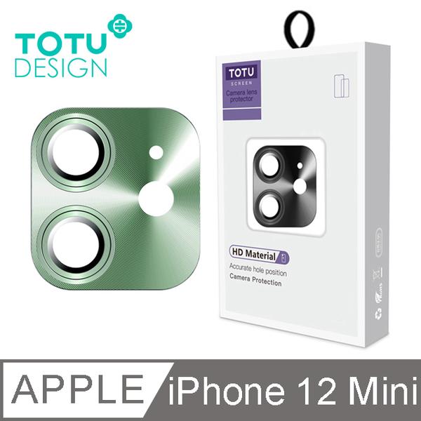 "(TOTU)[TOTU] iPhone 12 Mini Lens Sticker i12 Mini Tempered Film 5.4"" Protector Aluminum Alloy One-piece Armor Series Green"