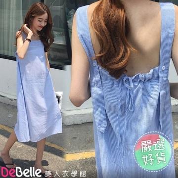 """DeBelle Beauty Clothing Academy"" เดรสกระโปรงแขนกุดลายทางด้านหลังลายทางสีหวานสดใส"