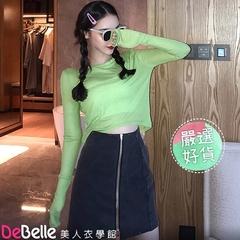 """DeBelle Beauty School"" ฤดูใบไม้ร่วงสินค้าใหม่คอกลมรัดรูปทุกคู่ตรงรุ่นสั้นสะดือเสื้อยืดด้านบน"