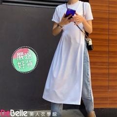"""""""DeBelle Beauty Clothing Academy"""" ออกแบบแฟชั่นผ่าข้างเสื้อยืดตัวยาวติดกระดุมเอว"""
