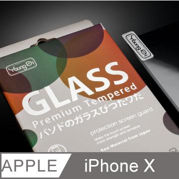 【YoungDi永廸】9H鋼化玻璃保護貼-iPHONE X(非滿版)