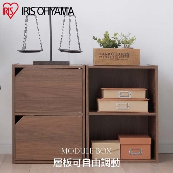 (irisohyama)[IRIS OHYAMA] Japan Alice Wooden Home Fashion Two-story Cabinet MDB-2K