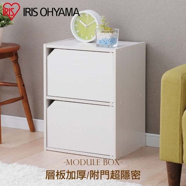 (irisohyama)[IRIS OHYAMA] Japan Alice Wooden Home Fashion Two-story Cabinet with Door MDB-2D