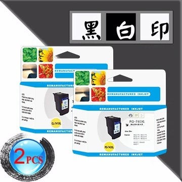 (黑白印)Black and white printing for Canon 1 black 1 color PG-740XL + CL-741XL high-capacity premium group eco-friendly ink cartridge