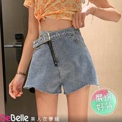 """กางเกงยีนส์ขาสั้นยีนส์ขากว้างเอวสูงดีไซน์ผิดปกติของ """"DeBelle Beauty School"""""""