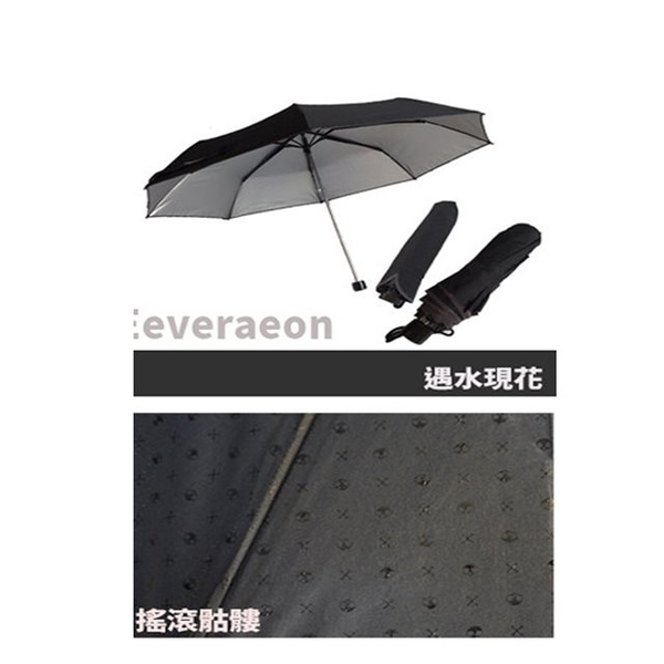 [Taiwan patent] RA32016BK UV-resistant water-showing flower watermark sunny umbrella black (outside diameter 110CM)