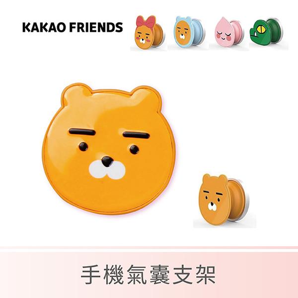 (KAKAO FRIENDS)Korea-KAKAO FRIENDS-Mobile phone airbag holder classic Ryan