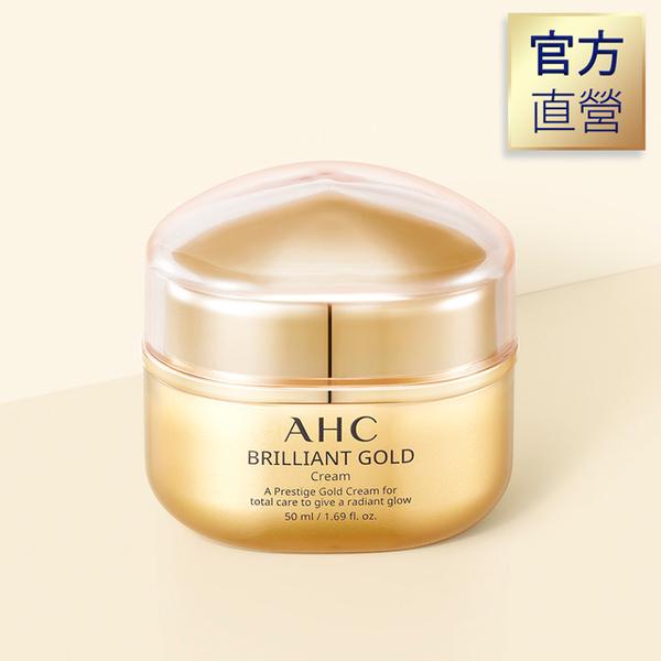 【官方直營AHC】黃金逆時煥顏活膚霜 50ML