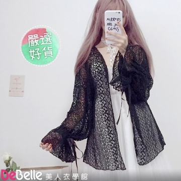 """""""DeBelle Beauty Clothing Academy"""" Sweet Lantern Sleeve Lace Embroidered Loose Thin Sunscreen Cardigan"""