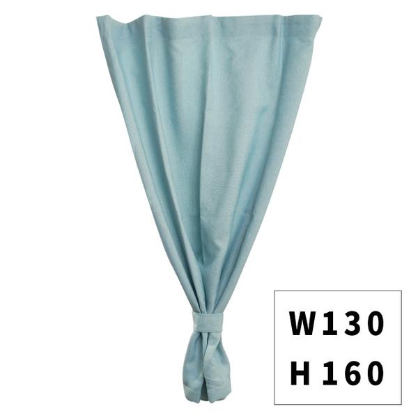 Hemp Pattern Blackout Curtain-Light Sky Blue 130x160CM