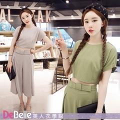 """DeBelle Beauty Clothing Academy"" เสื้อชีฟองตัวสั้นเอวลอย + โบว์กางเกงลำลองทรงกว้าง"