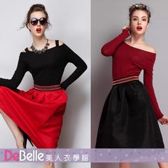 """DeBelle Beauty Clothing Academy"" เสื้อถักแบบเปิดไหล่ที่โค้งมนมีเสน่ห์ที่เข้ากันได้ดี"