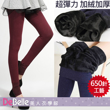 """DeBelle Beauty Clothing Academy"" Body-slimming ความหนาแน่นสูง 650 พินบวกกำมะหยี่พร้อมกางเกงขายาวเก้าจุด"