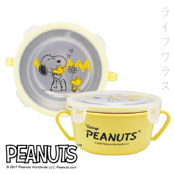 SNOOPY Stainless Steel Buckle Ring Insulation Bowl-450ml-Yellow