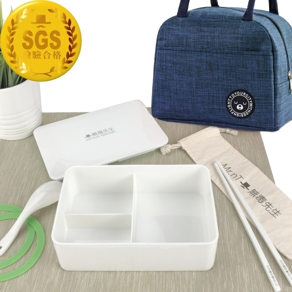 (Mr.nT)[Mr.nT Non-toxic Mr.] Anxin, non-toxic and heat-resistant lunch box, environmentally friendly chopsticks and spoon set with portable insulation